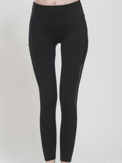 Voile Splice Sport Skinny Leggings - Noir M