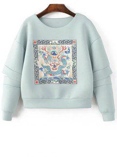 Bordado Cuello Redondo De La Camiseta Del Recorte - Azul Claro S
