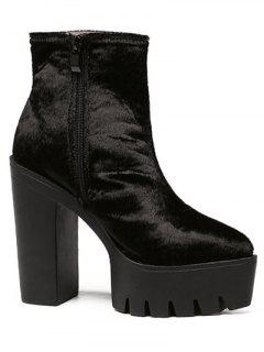 Black Horsehair Pointed Toe Short Boots - Black 38