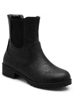 Solid Color Elastic Band Short Boots - Black 37