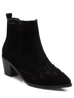 Engraving Pointed Toe Chunky Heel Ankle Boots - Black 38