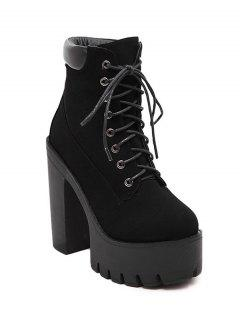 Lace-Up Black Round Toe Short Boots - Black 37
