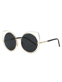 Hollow Out Cat Eye Sunglasses - Golden