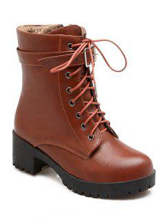 Buckle Lace-Up Round Toe Short Boots - Brown 38