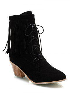 Fringe Tie Up Chunky Heel Short Boots - Black 38