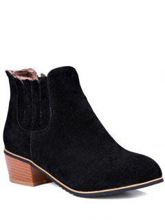 Chunky Heel Elastic Band Ankle Boots - Black 37