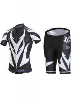 Color Block Symmetrical Printed Zip-Up Stand Collar Cycling Suit ( T-Shirt + Shorts ) For Men - White 3xl