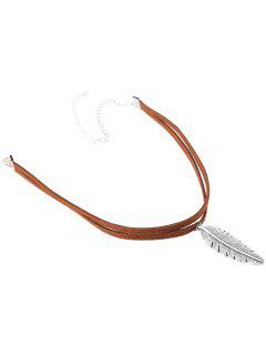 Alloy Feather Choker - Brown