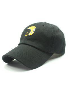 Cartoon Mouse Black Baseball Hat - Black