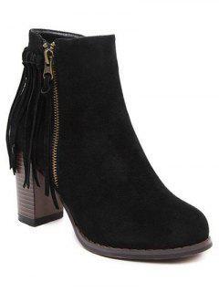 Fringe Side Zip Chuny Heel Ankle Boots - Black 38