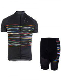 Chic Lines Design Short Sleeve Jacket + Shorts Jerseys Twinset For Men - Black L