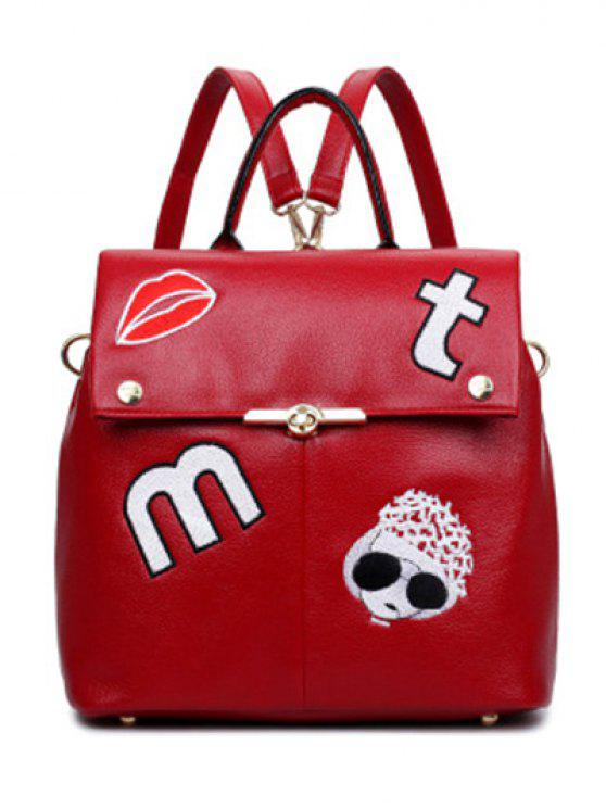 affordable Embroidery PU Leather Backpack - WINE RED
