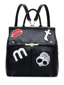 Embroidery PU Leather Backpack - Black