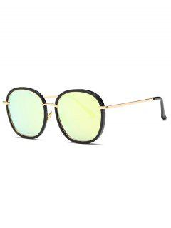 Double Frame Oversized Mirrored Sunglasses - Yellow