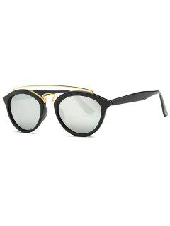 Metallic Crossbar Mirrored Trendsetter Sunglasses - Silver