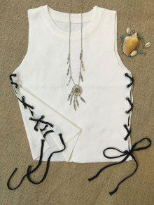 Side Lace-Up Knit Tank Top - White