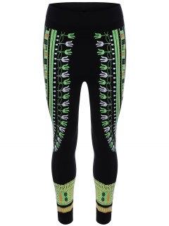 Bodycon Printed Yoga Leggings - Light Green