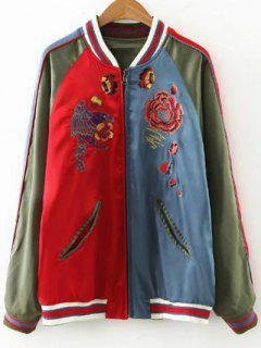 Flower Embroidered Reversible Baseball Jacket - Army Green S