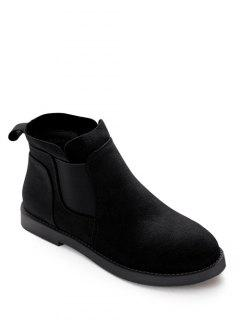 Flat Heel Elastic Band Suede Ankle Boots - Black 38