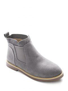 Flat Heel Elastic Band Suede Ankle Boots - Light Gray 38