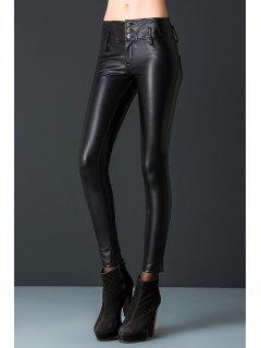 PU Leather Pants - Black 2xl
