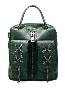 حقيبة بسحاب بجلد صناعي - مسود الخضراء