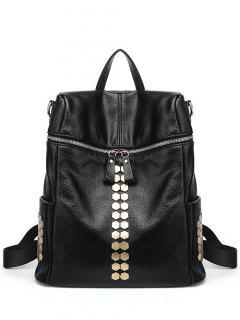 Side Pocket Metal Textured PU Backpack - Black