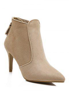 Flock Tassels Zipper Ankle Boots - Apricot 38