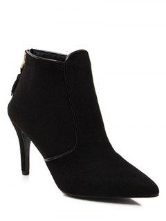 Flock Tassels Zipper Ankle Boots - Black 38