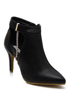 Hollow Out Zipper Chain Ankle Boots - Black 38