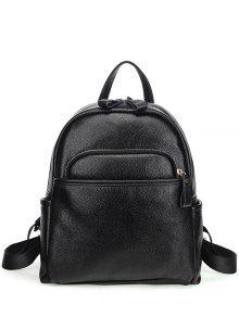 Zips Textured PU Backpack - Black