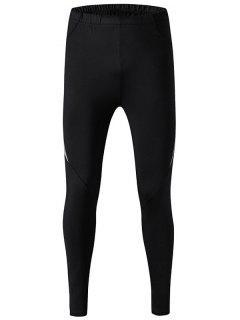 Skinny Quick-Dry Elastic Waist Gym Pants - Black M