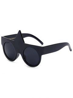 Unicornio Gafas De Sol Redondas - Negro