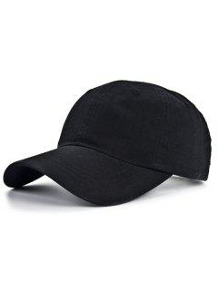 Outdoor Sport Lovers Baseball Hat - Black