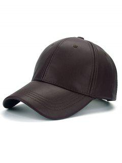 Smooth Faux Leather Baseball Hat - Dark Coffee