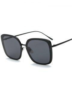 Irregular Square Sunglasses - Black