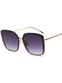 Irregular Square Sunglasses - Coffee
