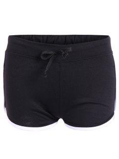 Drawstring Sporty Shorts - Black M