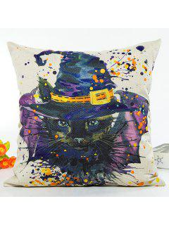Mysterious Halloween Cat Printing Sofa Decorative Pillow Case - Beige