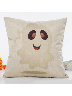 Halloween Plain Ghost Pattern Cartoon Pillow Case - Beige
