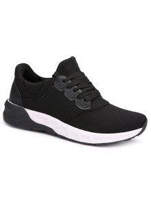 شبكة التعادل يصل أحذية رياضية - أسود 43