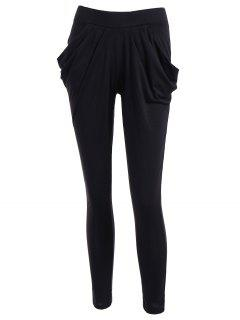 Work Harem Pants - Black L