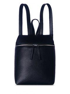 Zip Textured PU Leather Backpack - Black