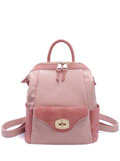 Textured PU Leather Metal Hasp Backpack - Pink