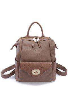 Textured PU Leather Metal Hasp Backpack - Khaki