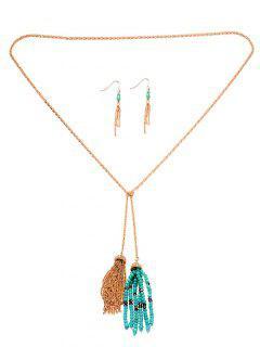 Perlé Fringe Necklace Set - Turquoise