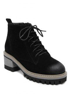 Dark Colour Platform Tie Up Ankle Boots - Black 38