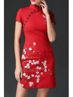 Robe De Mariée Mini Cheongsam Brodé - Rouge S