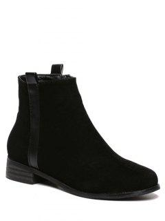 Rounde Toe Side Zip Suede Boots - Black 39