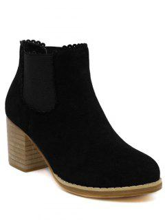 Scalloped Suede Chunky Heel Boots - Black 38